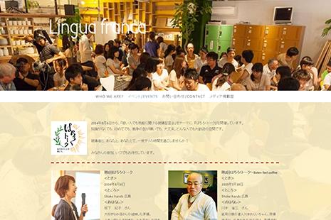 「Lingua franca」Website